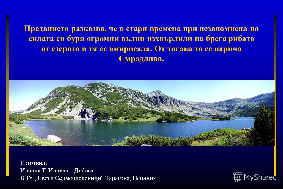 В много легенди езерото се свързва с живота на Свети Иван Рилски Чудотворец.