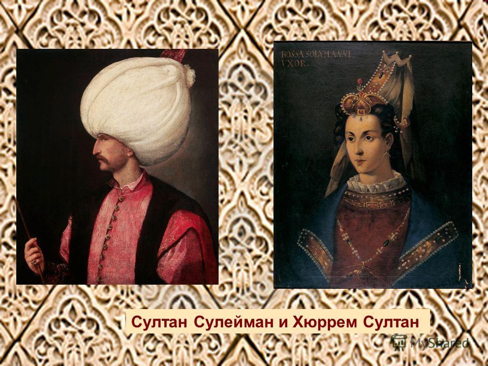 В 1578 году Михримах Султан скончалась. Она похоронена в мечети Сулеймание, там же, где покоятся её родители Султан Сулейман и Хюррем Султан