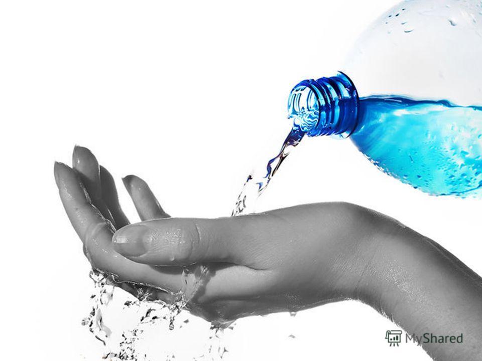 ИСТОЧНИК ЖИЗНИ Вода настолько идеально подходит для удовлетворения всех нужд жизни, что кажется, будто она создана по какому-то сверх продуманному плану. Вода настолько идеально подходит для удовлетворения всех нужд жизни, что кажется, будто она созд