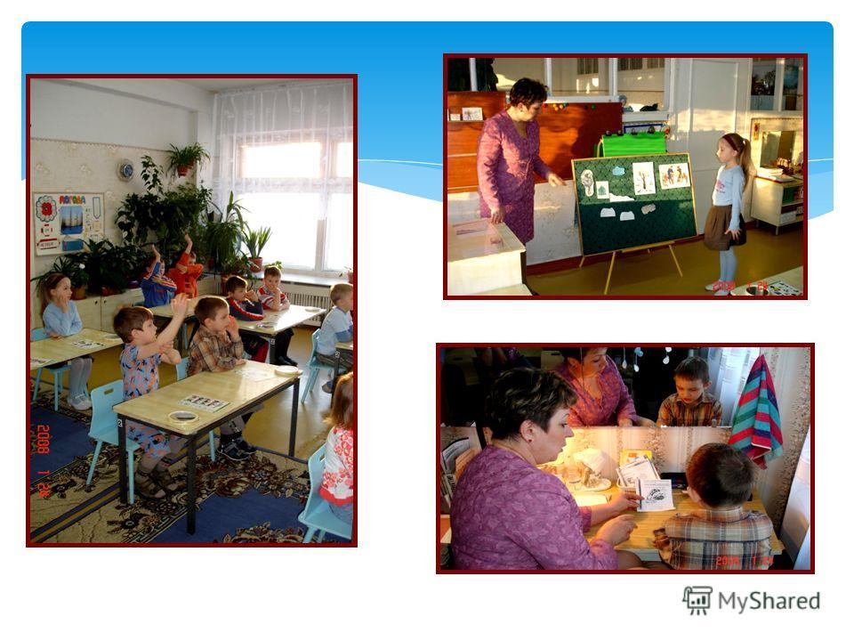 Логопедический кабинет в ДОУ обеспечивает специализированную консультативно-диагностическую, коррекционно-воспитательную, психологическую и социальную помощь детям с нарушением речи Консультативно-диагностическая работа и отбор детей для посещения ло