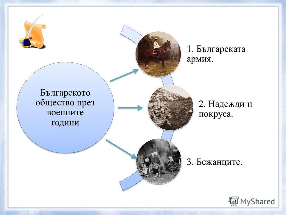 Илиана Т. Илиева–Дъбова