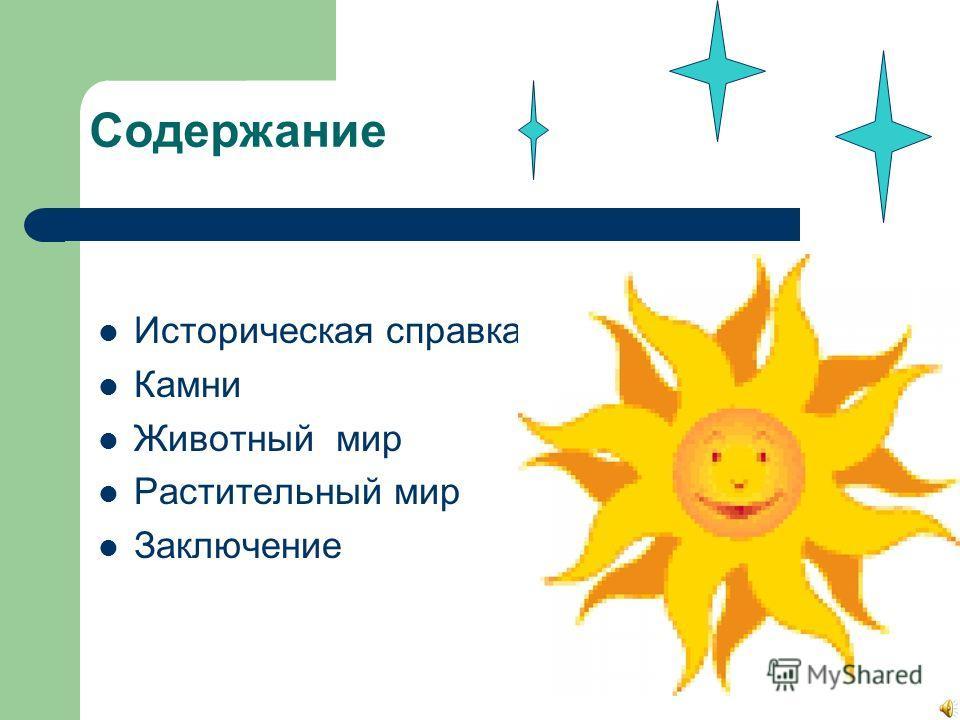 Река Чусовая- жемчужина Урала.