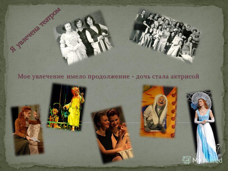 Презентация Еленниковой Людмилы