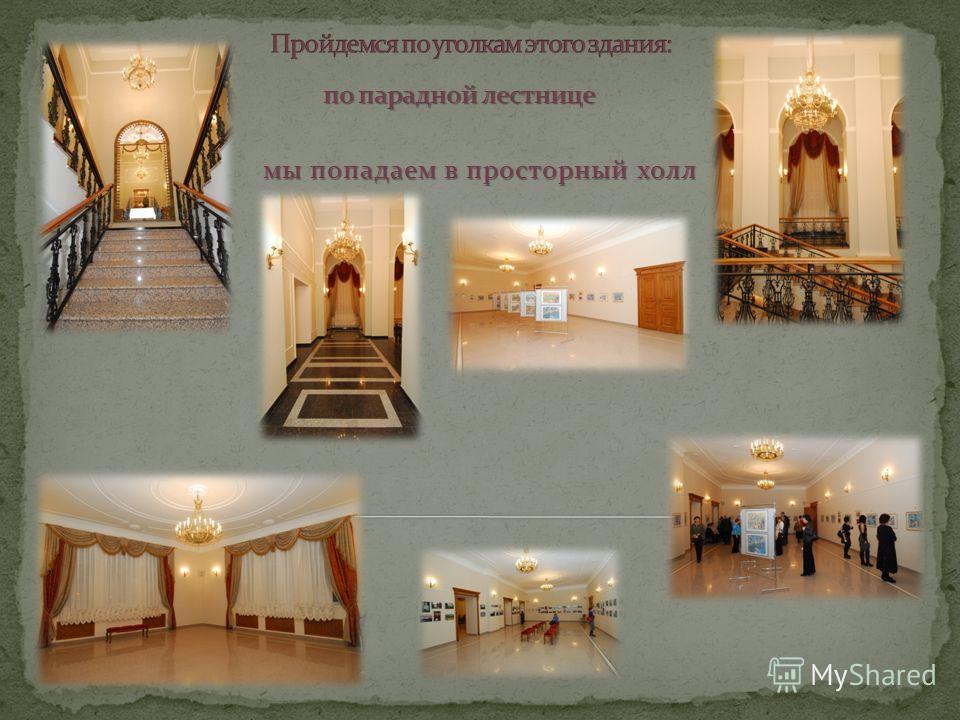 Люблю здание Дворцового собрания, в которое театр вселился в 2007 году