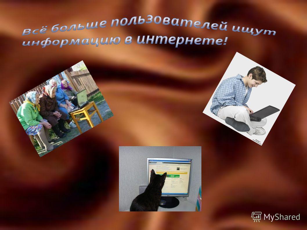 Компьютером мое знакомство с