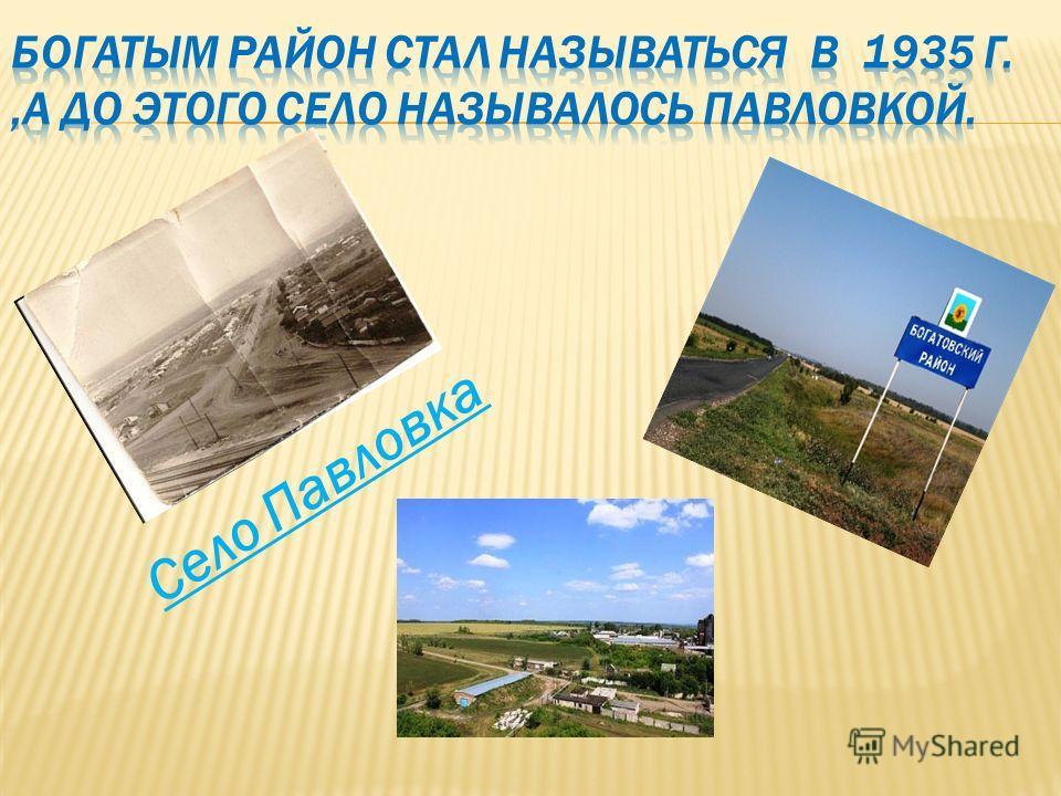 Работа выполнена студентом школы «Успех в интернет Про 100» Ягуниным Владимиром.