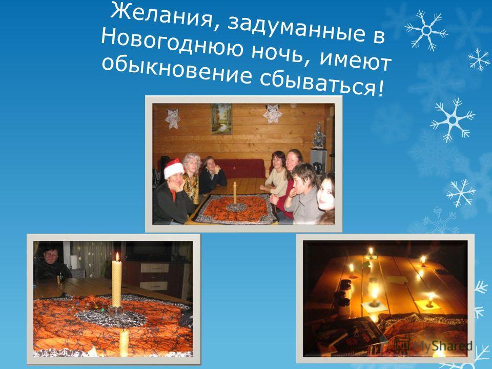 ВСПОМНИ О PARTY!