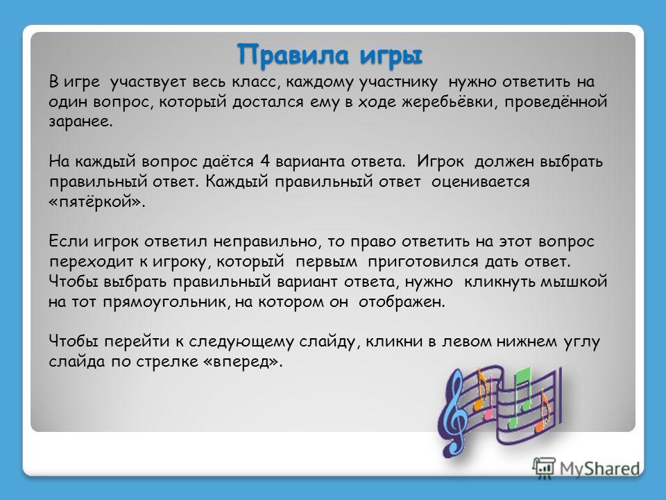 ЛИТЕРАТУРА И РЕСУРСЫ «Кто хочет стать умнее» Е.Селезнёва http://slovari.yandex.ru/
