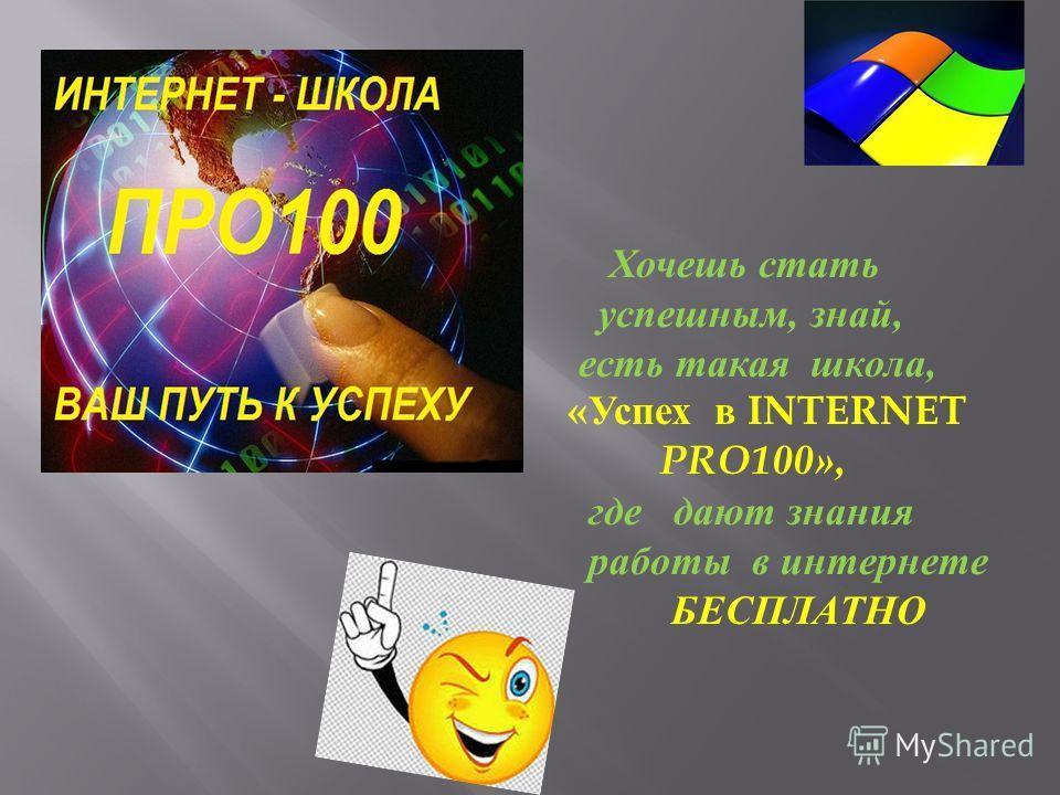 Здравствуйте, Вас приветствует Елена Мартынова