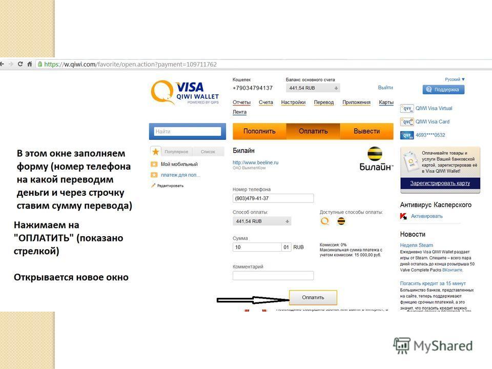 Займы москвы список срочно займ без отказа новые