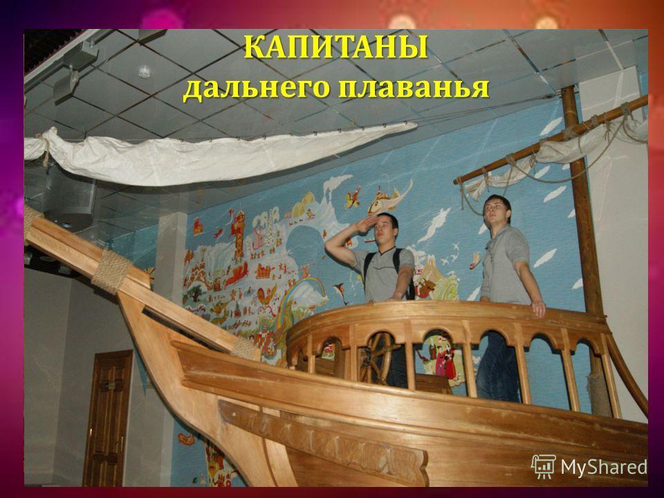 Поездка в краеведческий музей. В КРАЕВЕДЧЕСКОМ МУЗЕЕ