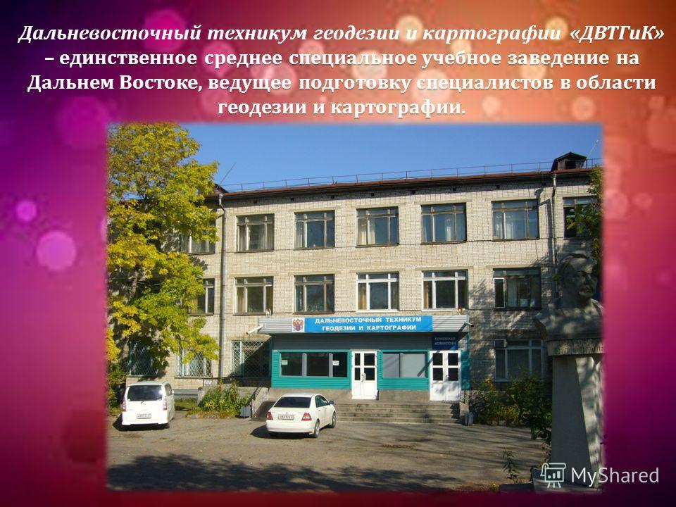Международный фестиваль учебных групп профессионального образования НПО и СПО