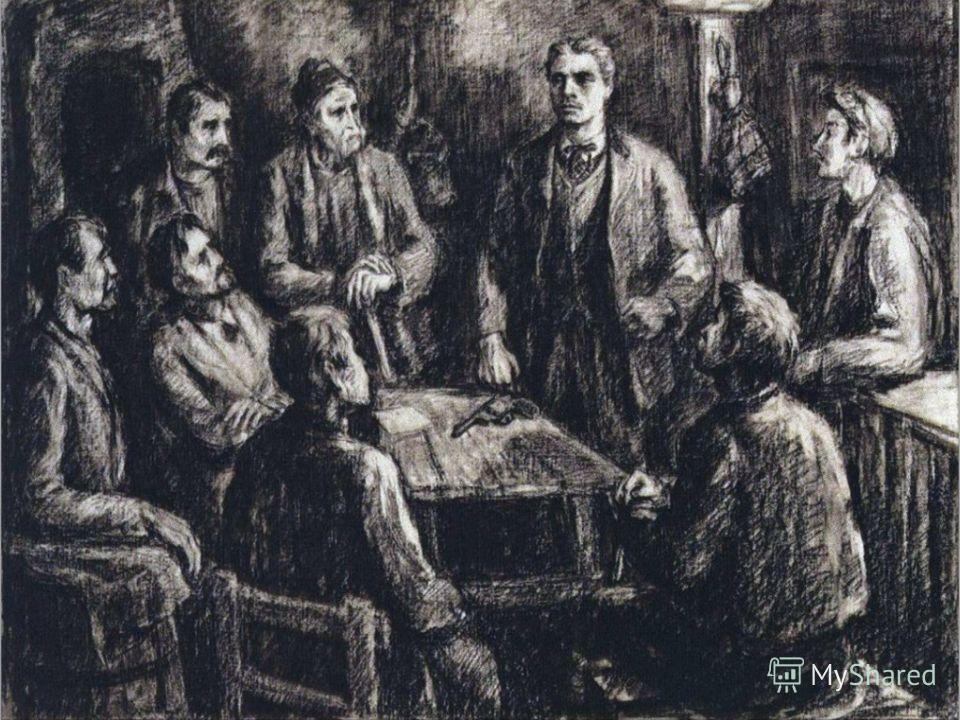 На 27 май 1870 г. след близо едногодишен престой в Румъния, Левски започва своята трета и най-продължителна обиколка из страната, по време на която разширява комитетската мрежа.