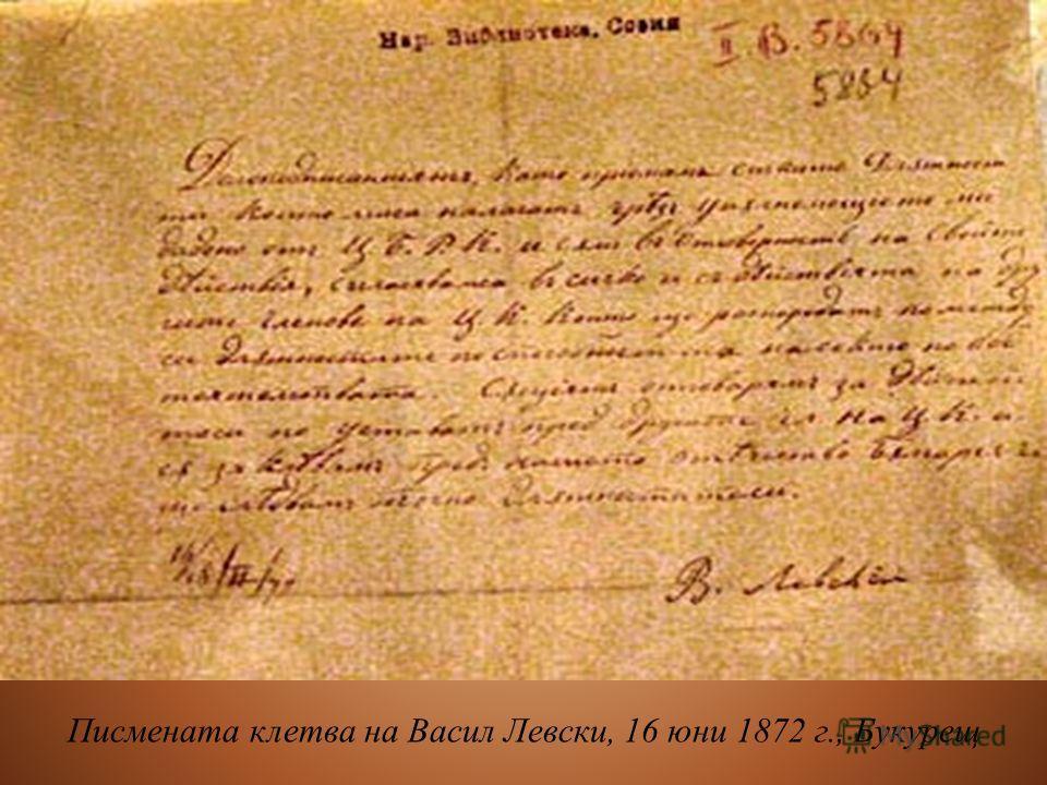 Според народната памет Апостолът е погребан в църквата Света Петка Самарджийска.