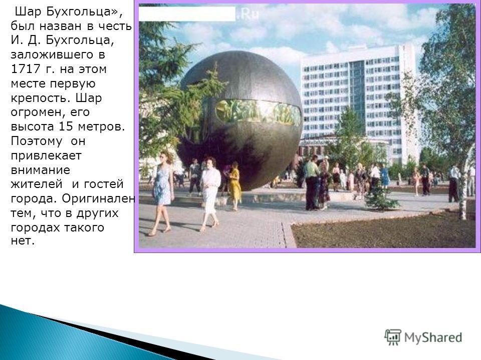 Омский театр кукол основан в 1936 году С 1937 года театр начинает гастрольные поездки.На сегодняшний день Омский театр