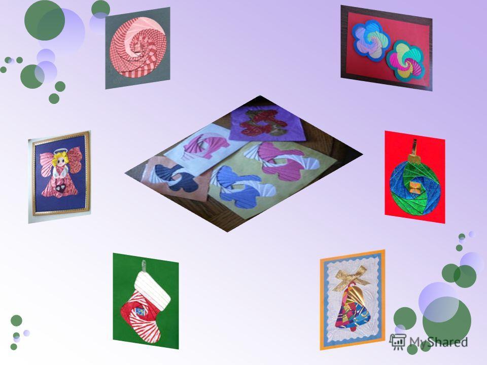 радужное складывание Айрис фолдинг - Iris Folding (айрис фолдинг) – заполнение вырезанной по контуру картинки разноцветными полосками. Стоит только сделать одну картинку в этой технике, как сразу же хочется попробовать что-то еще.