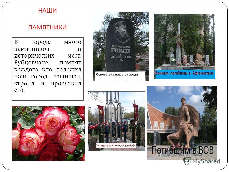Год рождения 1941. Единственный завод в СССР выпускал в годы ВОВ только трактора. Гигант индустрии был построен руками женщин и детей.
