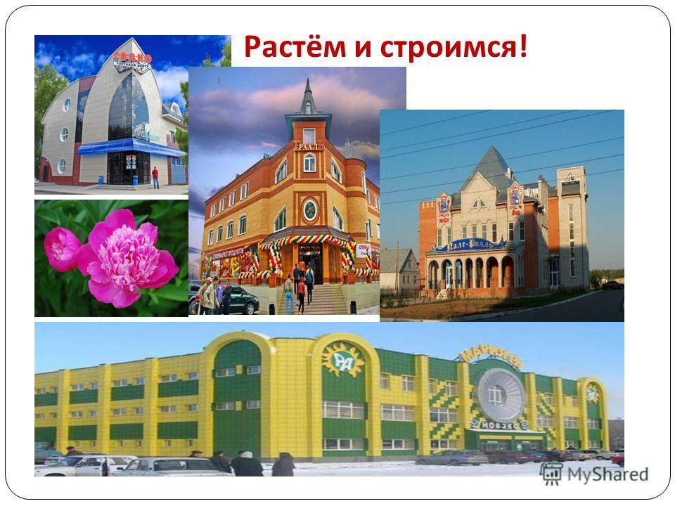 Место душевного покоя Михайло - Архангельский храм – исторический памятник города.
