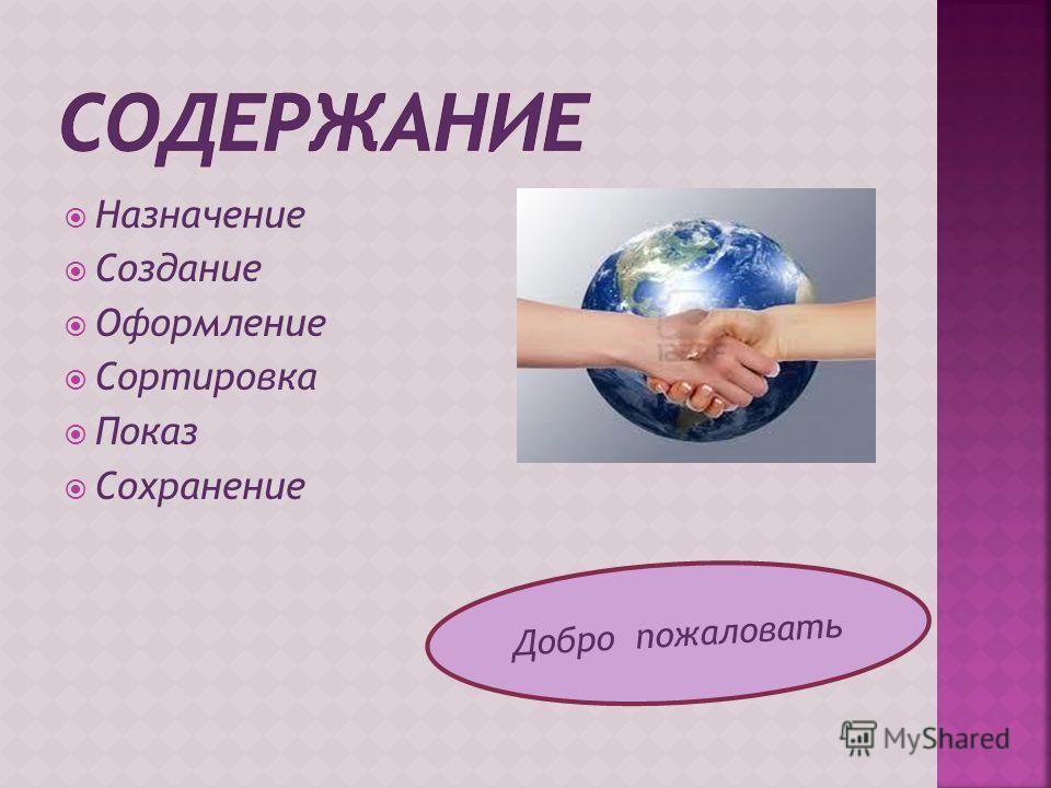 Демидова Татьяна