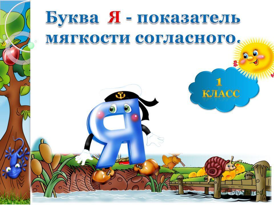 Попова Е.В.