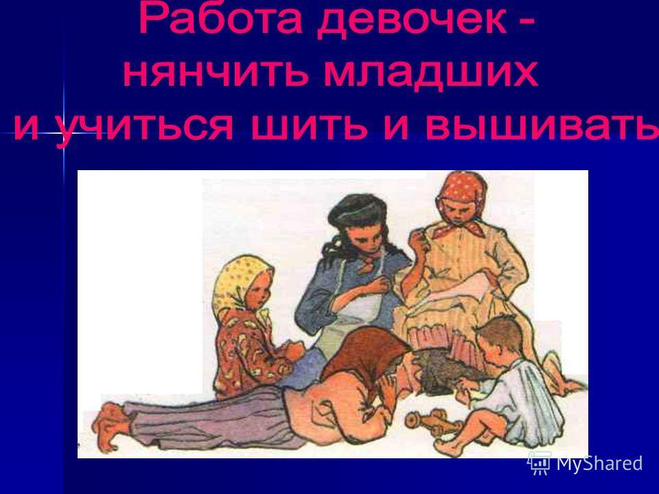 Крестная мывает с девчушки заботы.Казак ест «отцовскую кашу»-пересоленую