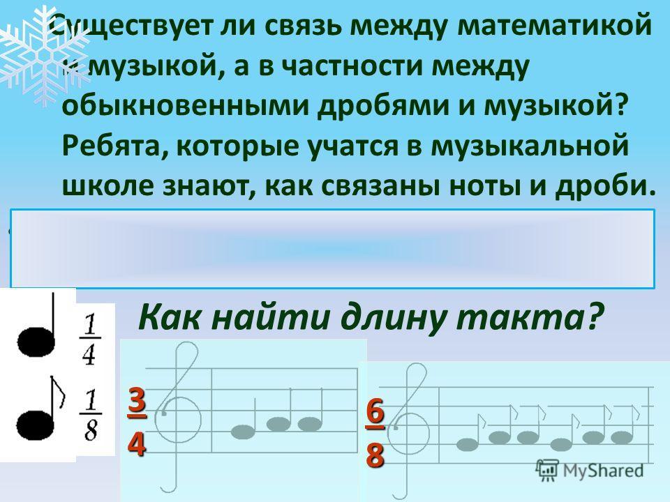9 24 5 Воронёнок спит 9 часов в сутки, а учится 5 часов. Какую часть суток он спит, а какую – учится? А гуляет?