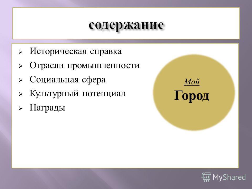 Меркушева Светлана Константиновна E-mail – test.startup2005@gmail.comtest.startup2005@gmail.com Skype – Sve_ta27