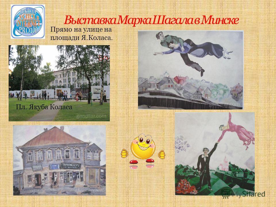 Моё любимое место в Минске – р.Свислочь.