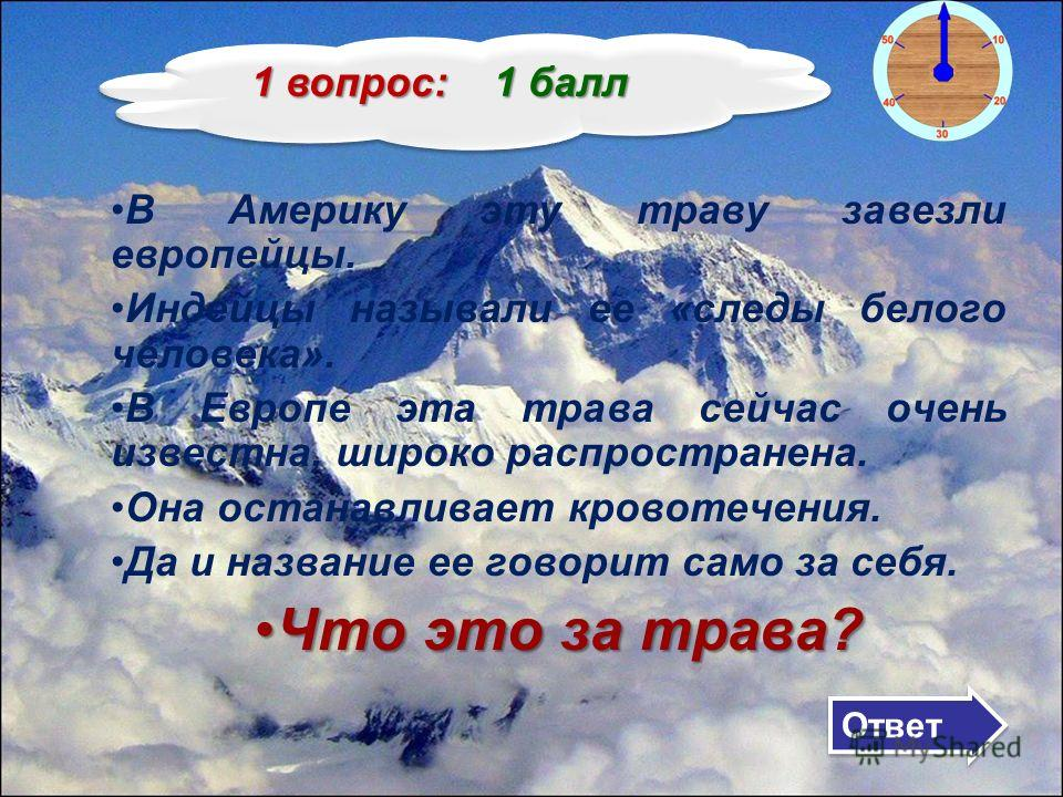В добрый путь! Желаю удачи в покорении вершины!!! 04.03.2014