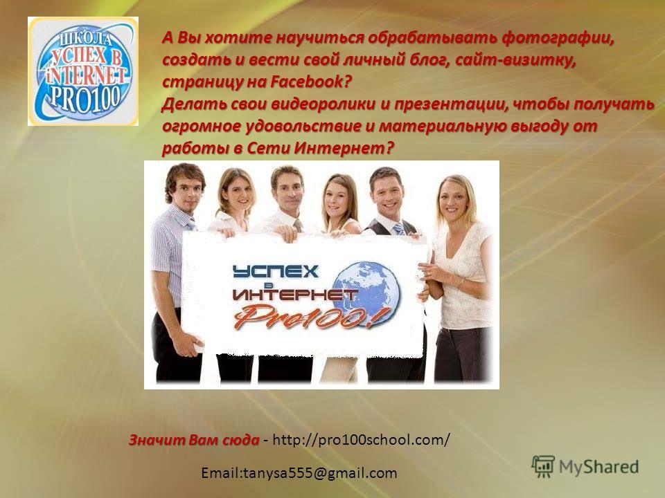 Белгород неоднократно занимал почётное первое место по чистоте и благоустроенности среди городов России с населением от 100 до 500 тыс. человек.