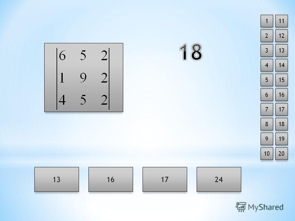 1316161724 111 2 3 4 5 6 7 8 12 13 14 15 16 17 9 18 19 1020