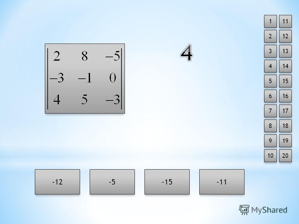 -12-5-15-11 111 2 3 4 5 6 7 8 12 13 14 15 16 17 9 18 19 1020