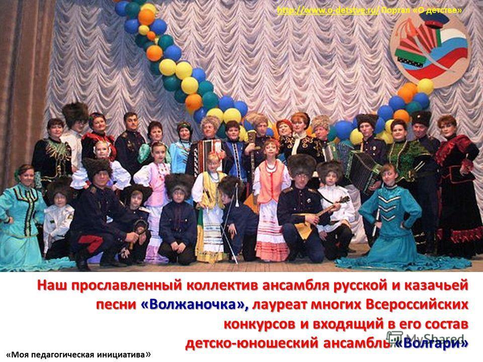 Дом культуры «Моя педагогическая инициатива»