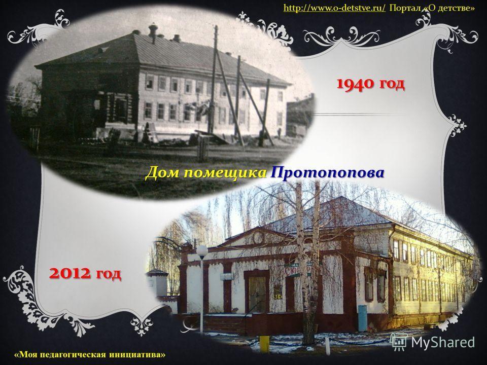 Церковь в селе Липовка ( Духовницкий район )
