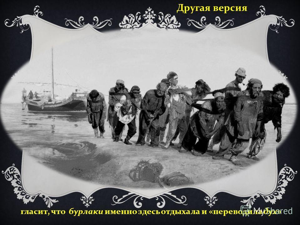 духовниками и получило название Духовницкое село, сплошь заселённое священниками