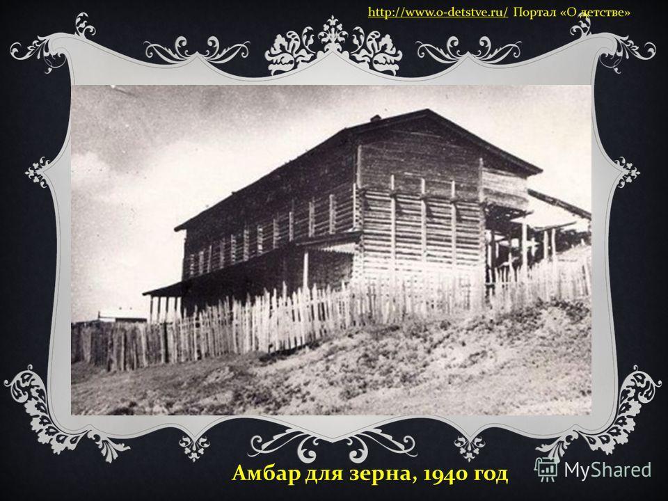 Пристань, 1953 год