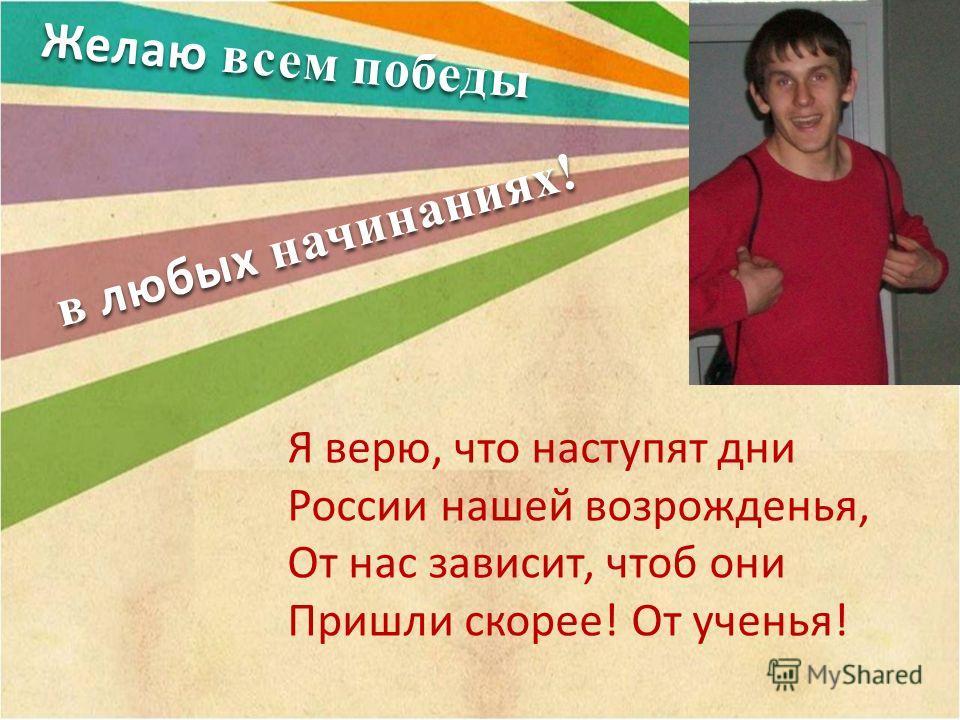 Первой ступенью является получение среднего Первой ступенью является получение среднего профессионального образования. профессионального образования. Второй – служба в рядах Российской армии. Второй – служба в рядах Российской армии. Третья ступень –