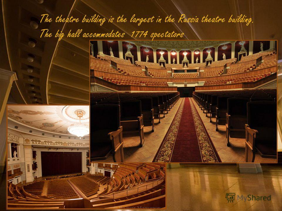 The theatre building is the largest in the Russia theatre building. The big hall accommodates 1774 spectators.