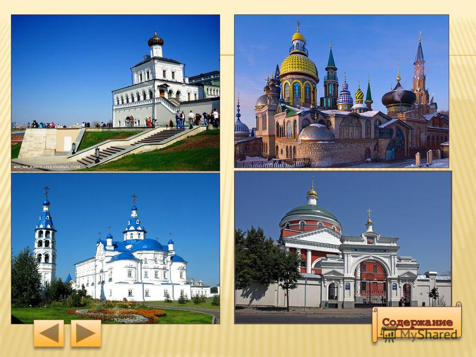 o The city's population consists mostly of ethnic Russians (48.6%) and Tatars (47.6%).The population of Kazan includes Chuvash, Ukrainians, Azeri, and Jews. Predominant faiths of Kazan city are Eastern Orthodoxy and Sunni Islam with Catholicism, Prot