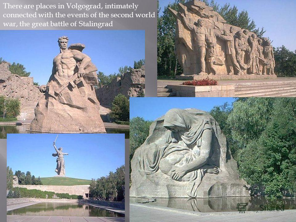 There are places in Volgograd, intimately connected with the events of the second world war, the great battle of Stalingrad