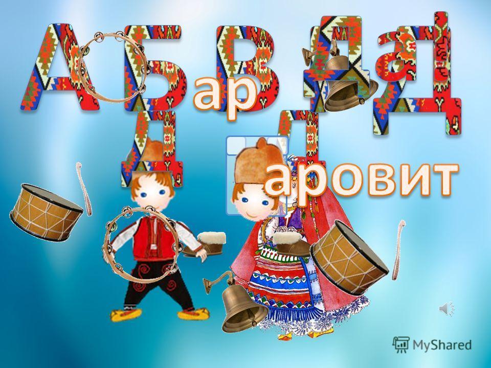 М. Аврамова ОУ Св. Св. Кирил и Методий Гр. Силистра