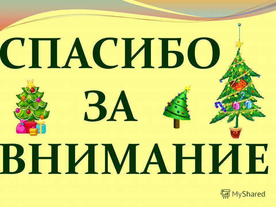 ЛИТЕРАТУРА http://ibdc.kiev.ua/?p=363 http://www.neizvestniy-geniy.r… https://mamba.ru/diary/post.ph… http://artleo.com/download/147…