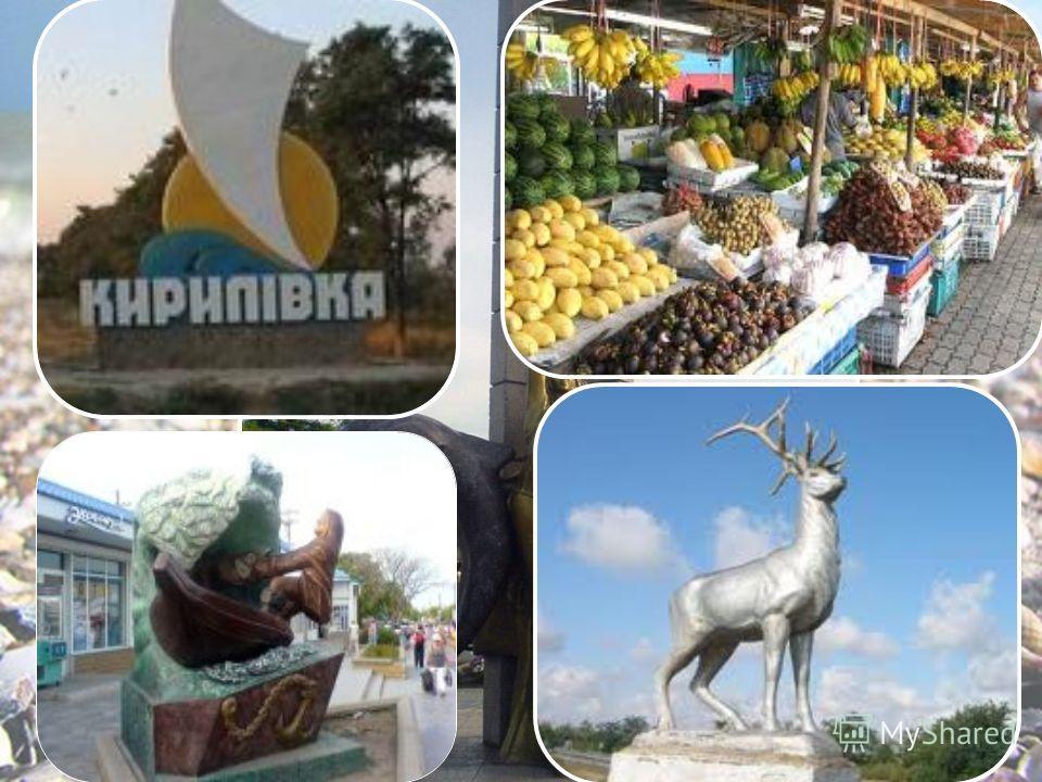 Пгт. Кирилловка находится на полуострове, образованном двумя лиманами Утлюкским и Молочным, основан в 1805 году. Начиная с 1920-х годов, развивается как бальнеологический и грязевой курорт.