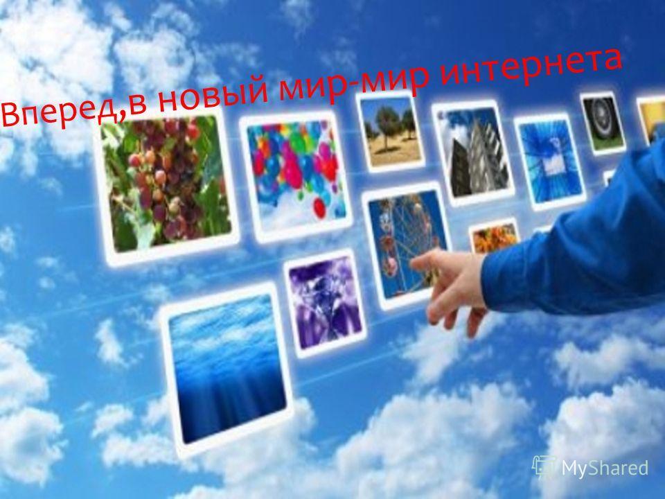 Школа « Успех в интернете PRO100» Татьяна Курилович