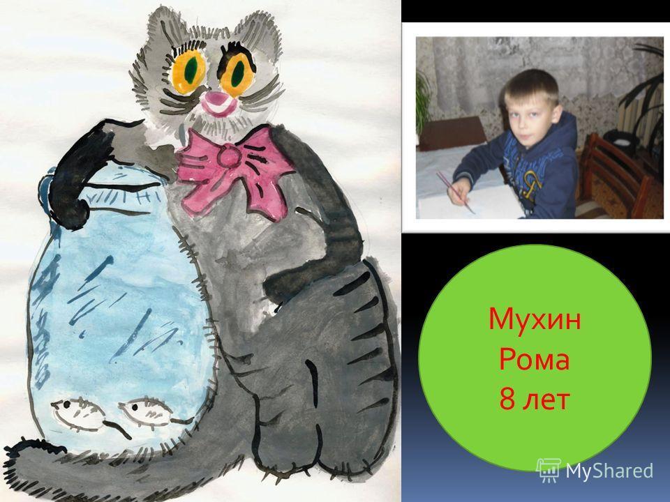 Данилова Надя 9 лет