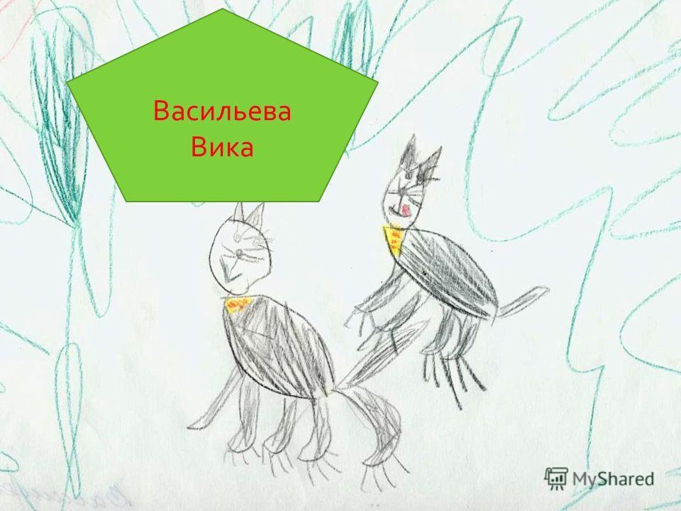 Волков Данила