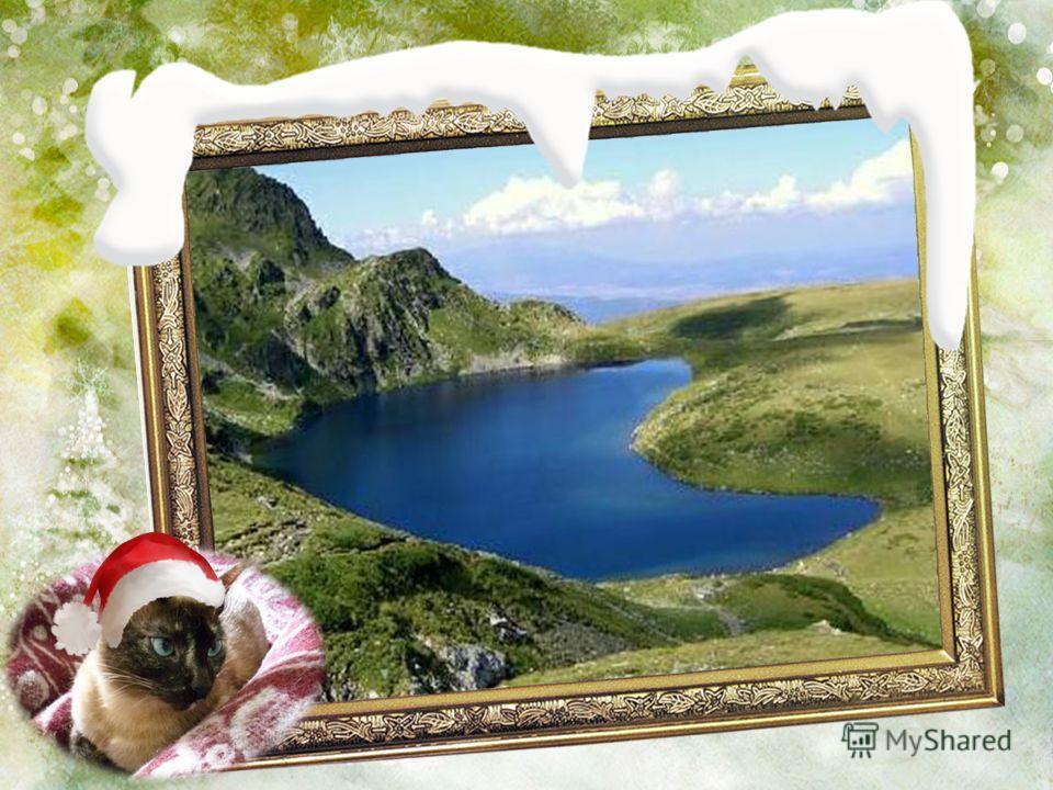 Къде се намира това езеро и как се нарича?