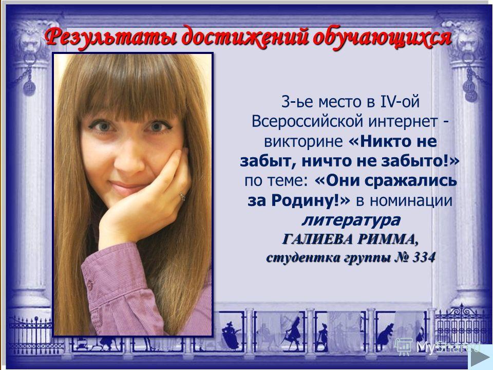 Участие во всероссийской открытой гуманитарной олимпиаде по литературе в секции «Багрицикий» ПОЗДНЯКОВА СВЕТЛАНА