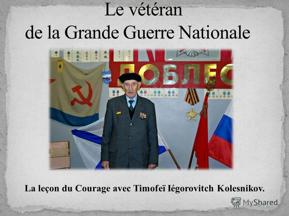 La leçon du Courage avec Timofeï Iégorovitch Kolesnikov.