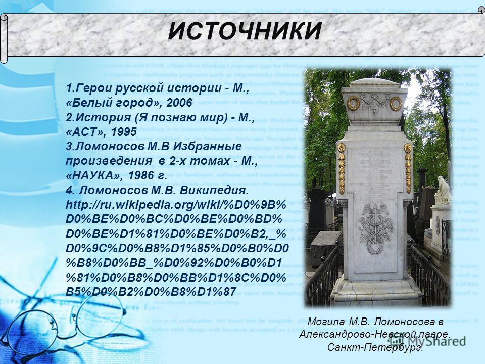 ИЗБРАННЫЕ ПРОИЗВЕДЕНИЯ 17621764 - БАТАЛИЯБАТАЛИЯ ПОЛТАВСКАЯПОЛТАВСКАЯ